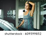 young and sporty woman on... | Shutterstock . vector #609599852