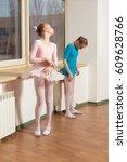 two dancer girls dancing... | Shutterstock . vector #609628766