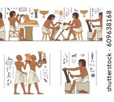stylized ancient culture... | Shutterstock .eps vector #609638168