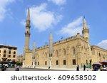 cairo  egypt   september 14...   Shutterstock . vector #609658502