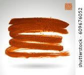 brush stroke and texture.... | Shutterstock .eps vector #609676052