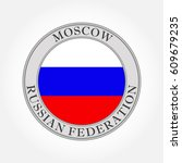 russian flag round icon or... | Shutterstock .eps vector #609679235