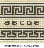 handmade pavement  cal ada... | Shutterstock .eps vector #609681908