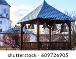 church bells in the gazebo in... | Shutterstock . vector #609726905