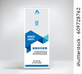 banner roll up vector  blue...