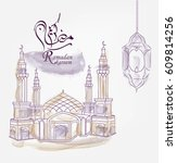 ramadan kareem beautiful...   Shutterstock .eps vector #609814256