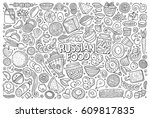 vector line art hand drawn... | Shutterstock .eps vector #609817835
