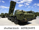 missile launcher ready to... | Shutterstock . vector #609824495