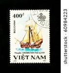 vietnam   circa 1991  a stamp... | Shutterstock . vector #60984223