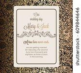 antique baroque luxury wedding... | Shutterstock .eps vector #609844646