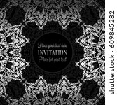 luxury ornament  lace in... | Shutterstock .eps vector #609845282