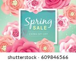spring sale poster with... | Shutterstock .eps vector #609846566