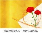 mother's day carnation spring... | Shutterstock .eps vector #609863486