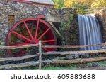 Grist Mill In Sudbury ...