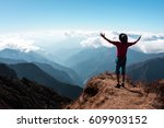 silhouette of person in hiking... | Shutterstock . vector #609903152