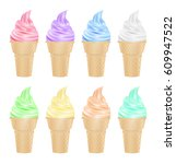set of a real ice cream and... | Shutterstock .eps vector #609947522