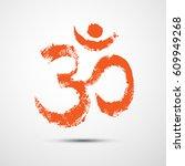 om aum ohm india symbol... | Shutterstock .eps vector #609949268