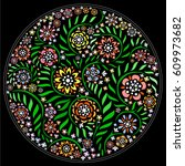 A Floral Round Colored...
