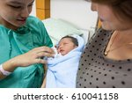 the family meeting the new baby ... | Shutterstock . vector #610041158