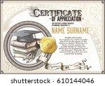 template of vintage certificate ... | Shutterstock .eps vector #610144046