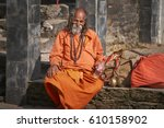 bandipur nepal   november 24 ... | Shutterstock . vector #610158902