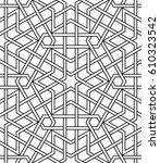 islamic pattern. seamless...   Shutterstock .eps vector #610323542