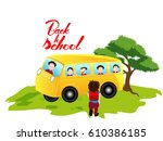 creative banner or poster for... | Shutterstock .eps vector #610386185
