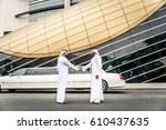 arabic businessmen in dubai | Shutterstock . vector #610437635