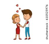 couple lovers characters icon | Shutterstock .eps vector #610525976