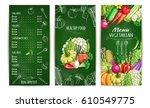 vegetarian restaurant menu... | Shutterstock .eps vector #610549775
