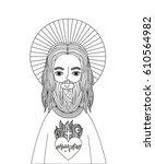 jesus christ man icon over... | Shutterstock .eps vector #610564982