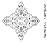 coloring page. beautiful tribal