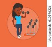 african sportswoman doing... | Shutterstock .eps vector #610596326