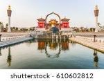 Landscape View Of Baolian...