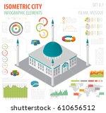 flat 3d isometric islamic ... | Shutterstock .eps vector #610656512