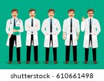 standing male doctor poses... | Shutterstock .eps vector #610661498