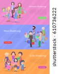 people shopping banners set....   Shutterstock .eps vector #610736222