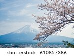 mt.fuji and blue sky at... | Shutterstock . vector #610857386