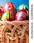 closeup of wicker basket with...   Shutterstock . vector #610858646