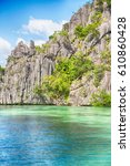 from a boat  in  philippines ...   Shutterstock . vector #610860428