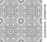 islamic vector geometric...   Shutterstock .eps vector #610869728