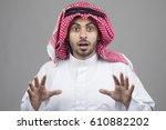 portrait of a shocked arabian... | Shutterstock . vector #610882202