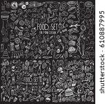 hand drawn food elements. set... | Shutterstock .eps vector #610887995