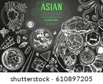 asian cuisine top view frame.... | Shutterstock .eps vector #610897205