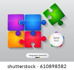 banner with bright puzzles and... | Shutterstock .eps vector #610898582