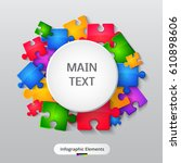 banner with bright puzzles and... | Shutterstock .eps vector #610898606