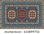 colorful mosaic oriental kazak...   Shutterstock .eps vector #610899752