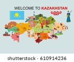 lllustration of kazakhstan map... | Shutterstock .eps vector #610914236