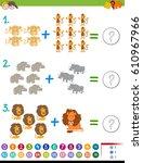 cartoon illustration of...   Shutterstock .eps vector #610967966