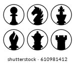 avatars chess pieces | Shutterstock .eps vector #610981412